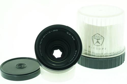Industar L/Z Macro 50mm f2.8  รูปขนาดปก ลำดับที่ 1 Industar L/Z Macro 50mm f2.8