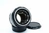Nikon 50mm f1.4 มะเฟือง Thumbnail รูปที่ 1 Nikon 50mm f1.4 มะเฟือง