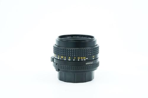 Minolta MD 50mm f1.7  รูปขนาดปก ลำดับที่ 4 Minolta MD 50mm f1.7