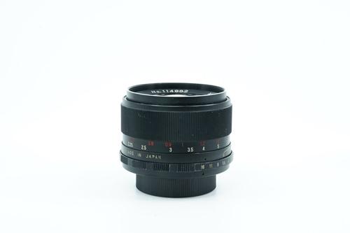 Mamiya / Sekor 55mm f1.4  รูปขนาดปก ลำดับที่ 5 Mamiya / Sekor 55mm f1.4